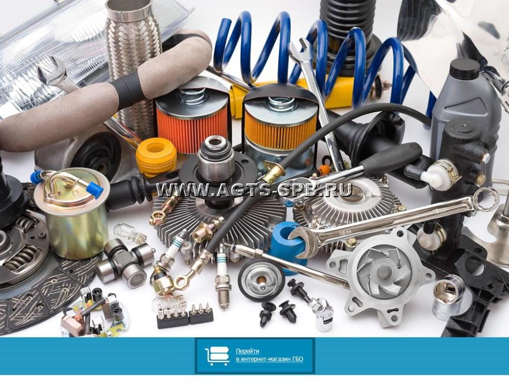 установка газового и авто на ремонт оборудования